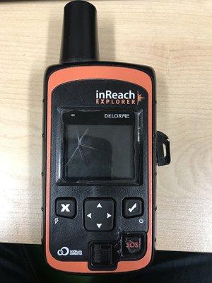 Inreach Screen.JPG